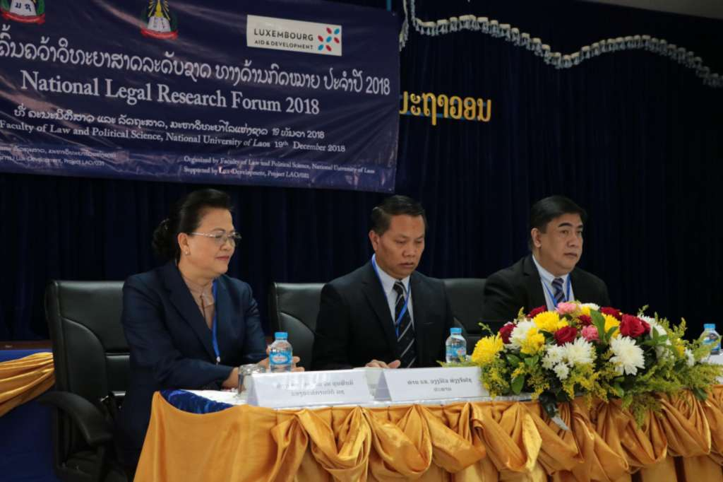 LAO_031_Article_Promoting_Research_in_Support_of_the_Rule_of_Law_photo_2.jpg