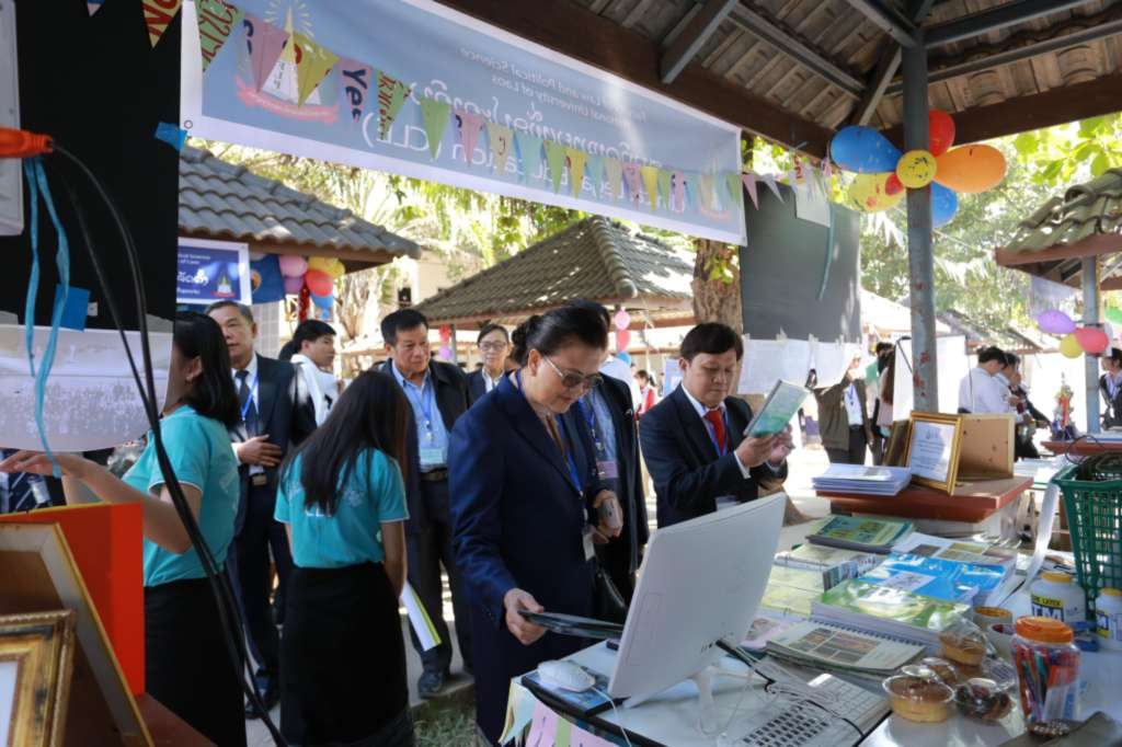 LAO_031_Article_Promoting_Research_in_Support_of_the_Rule_of_Law_photo_22.jpg
